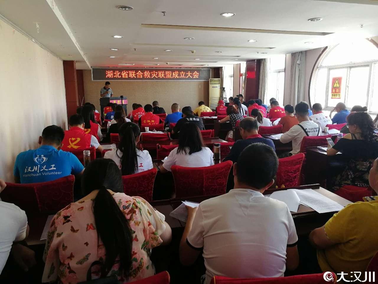 2018年8月25日-26日,湖北省联合救灾联盟成